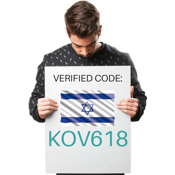 iHerb Israel