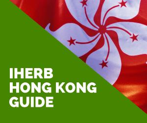 iHerb Hong Kong Coupon Guide